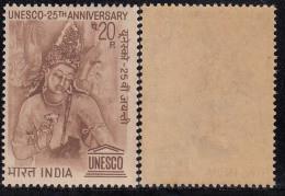 India 1971 MNH, UNESCO, Ajanta Caves Painting, Art, Buddha, Lotus, Monkey - Ungebraucht