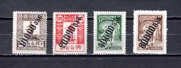 Georgia   1922-23  .-   Y&T  Nº   41-42-43/44 - Georgië
