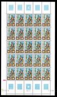 Wallis & Futuna - YV 174 N** Petit Bateau En Feuille Complete De 25 Timbres Avec Coin Daté , Luxe - Ongebruikt