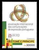S. TOME & PRINCIPE 2015 - AICEP - Mi 6299 - Sao Tome And Principe
