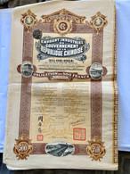 EMPRUNT INDUSTRIEL Du GOUVERNEMENT De La RÉPUBLIQUE CHINOISE -----Obligation  De  500 Frs - Industry