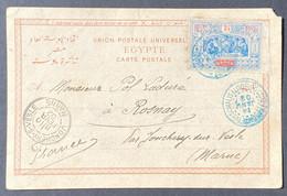 """Carte Obock 1902 N°52 15c Bleu Et Rouge Obl """"cote Françaises Des Somalis/Djibouti"""" Pour La France à Rosnay - Lettres & Documents"""