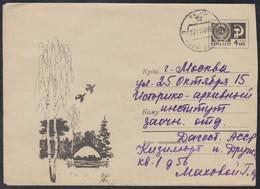 4827 RUSSIA 1967 ENTIER COVER Used NATURE NATUR BLACK GROUSE COQ BRUYÈRE BIRD OISEAU OISEAUX VOGEL USSR Mailed 386 - 1960-69