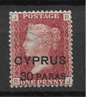 1880 MH Cyprus Michel 8 Plate 220 - Cyprus (...-1960)
