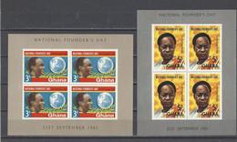 GHANA.  YT Bloc N° 3/6   Neuf **  1961 - Ghana (1957-...)