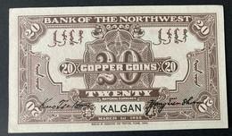 KALGAN 20 COPPER COINS / BANK OF NORTHWEST 1925 CHINA BANKNOTE - Cina