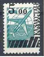 1992 KAZAKHSTAN 6**  Aviation, Surchargé - Kazakhstan