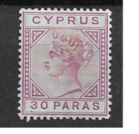 1882 MH Cyprus Michel 17-II - Cyprus (...-1960)