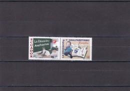 Ecuador Nº 1694 Al 1695 - Ecuador