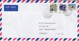 CHINA Cover Sent To Lithuania Druskininkai 2008 #27107 - Brieven En Documenten