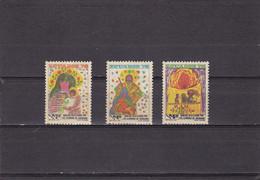 Ecuador Nº A669A Al 669C - Ecuador