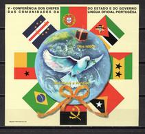 SAINT THOMAS ET PRINCE  BLOC NON DENTELE   N° ?     NEUF SANS CHARNIERE  COTE ? €   COLOMBE OISEAUX DRAPEAU ESPACE TERRE - Sao Tome And Principe