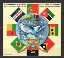 SAINT THOMAS ET PRINCE  BLOC  N° ?     NEUF SANS CHARNIERE  COTE ? €   COLOMBE OISEAUX DRAPEAU ESPACE TERRE - Sao Tome And Principe