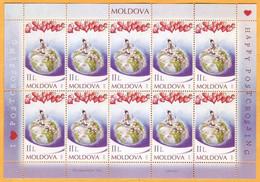2018 Moldova Moldavie Postcrossing  Globe Post Office. Letters. Sheetlet - Post