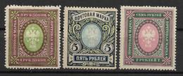 Russia 1915-17 3.50R 5R 7R Vertical Lozenges Of Varnish On Face. Perf 13,25. Mi 78Ax-80Ax/Sc 108 137 138. MLH - Ongebruikt