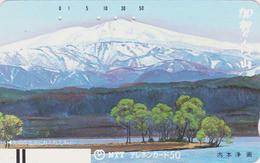 Télécarte Ancienne JAPON / NTT 310-021 - TBE - Paysage Montagne - Mountain Landscape JAPAN Front Bar Phonecard Balken TK - Montagne