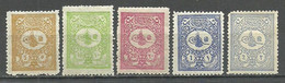 Turkey; 1901 Postage Stamps For Exterior - Nuevos