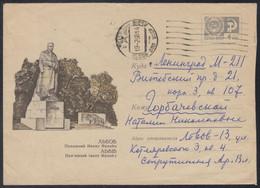 4885 RUSSIA 1967 ENTIER COVER Used LVOV Ukraine FRANKO WRITER ECRIVAIN MONUMENT LITERATURE ARCHITECTURE USSR Mailed 433 - 1960-69