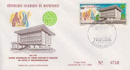Enveloppe FDC  1er  Jour   MAURITANIE   Xéme   Anniversaire  De    L' U.A.M.P.T    1971 - Mauritania (1960-...)