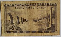 BILLET CHYPRE 1 POUND 1973 ETAT TB - Cyprus