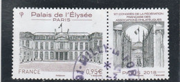 FRANCE 2018 PALAIS DE L ELYSEE OBLITERE  YT 5221 - Usati