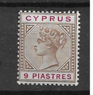 1894 MH Cyprus Michel 32 - Cyprus (...-1960)