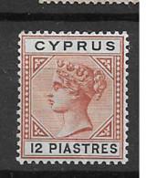 1894 MH Cyprus Michel 33 - Cyprus (...-1960)