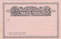 Ecuador Postcard 1885 - Ecuador