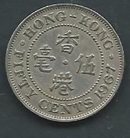 Monnaie  50 CENTS 1967 HONGKONG - Pic 5402 - Hong Kong