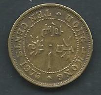 Monnaie  HONG KONG : 10 CENTS 1975 - Pic 5403 - Hong Kong