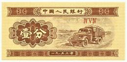 China - 1 Fen - 1953 - Pick  860.b - Unc. - Prefix IV V IV  - 3 Red Roman Numerals - Peoples Bank Of China - China