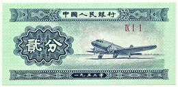 China - 2 Fen - 1953 - Pick  861.b - Unc. - Prefix IX I I  - 3 Red Roman Numerals - Peoples Bank Of China - China