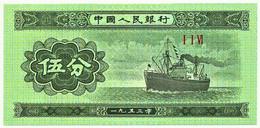 China - 5 Fen - 1953 - Pick  862.b - Unc. - Prefix I I VI - 3 Red Roman Numerals - Peoples Bank Of China - China
