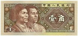 China - 1 Jiao - 1980 - Pick  881.a - Unc. - Prefix EZ - Zhongguo Renmin Yinhang - China