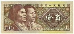 China - 1 Jiao - 1980 - Pick  881.a - Unc. - Prefix GW - Zhongguo Renmin Yinhang - China