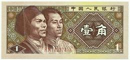 China - 1 Jiao - 1980 - Pick  881.a - Unc. - Prefix RM - Zhongguo Renmin Yinhang - China
