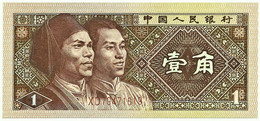 China - 1 Jiao - 1980 - Pick  881.a - Unc. - Prefix XD - Zhongguo Renmin Yinhang - China
