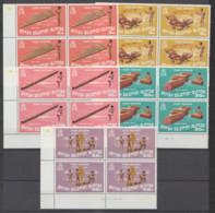 SOLOMON-ISLAS  1973   **   MNH  YVERT    235/39    MUSICAL - ESTRUMENTOS - BLO-4 - Solomon Islands (1978-...)