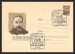 3712 Espace (space) Entier Postal Stationery Russie (Russia Urss USSR) 8/3/1966 Pyotr Lebedev - Russia & URSS