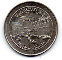 Syrie -  10 Pounds 1996 SUP - Syria