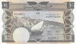 YEMEN YDR 10 DINARS 1984 P-9b EF HIGH GRADE VERY CRISP */* - Yemen