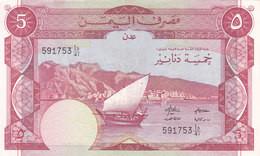 YEMEN YDR 5 DINARS 1984 P-8b EF HIGH GRADE VERY CRISP */* - Yemen