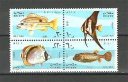 Egypt - 1982 - ( Fish - 50th Anniv. Of Al-Ghardaka Marine Biological Station ) - MNH (**) - Unused Stamps