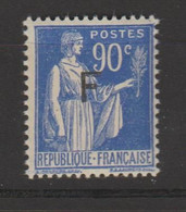 Paix 90c Outremer F N°10 - Franchise Stamps