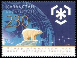 1039 - Kazakhstan - 2009 - Polar Regions And Glaciers - 1v - MNH - Lemberg-Zp - Kazakhstan