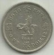 E-1 Dollar 1960 Hong Kong - Hong Kong