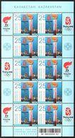 1016 - Kazakhstan - 2008 - Olympic Fire - Sheetlet Of 10v - MNH - Lemberg-Zp - Kazakhstan