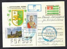 2021. Abkhazia -RUSSIA .The First King Of The Abkhazian Kingdom Leon II .(9) - Georgia