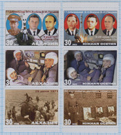 Fantazy Labels / Private Issue. Space. Astronautics. 50 Years Of Death Of The Soviet Crew Of SOYUZ-11. 1971-2021 - Fantasy Labels