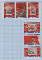 Fantazy Labels / Private Issue / History. 85 Years Of The Stalinist Constitution In The USSR. Stalin. 1936-2021 - Fantasy Labels